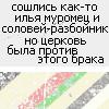БЕРЭЛЭ МУШКА