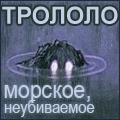jenova meteora