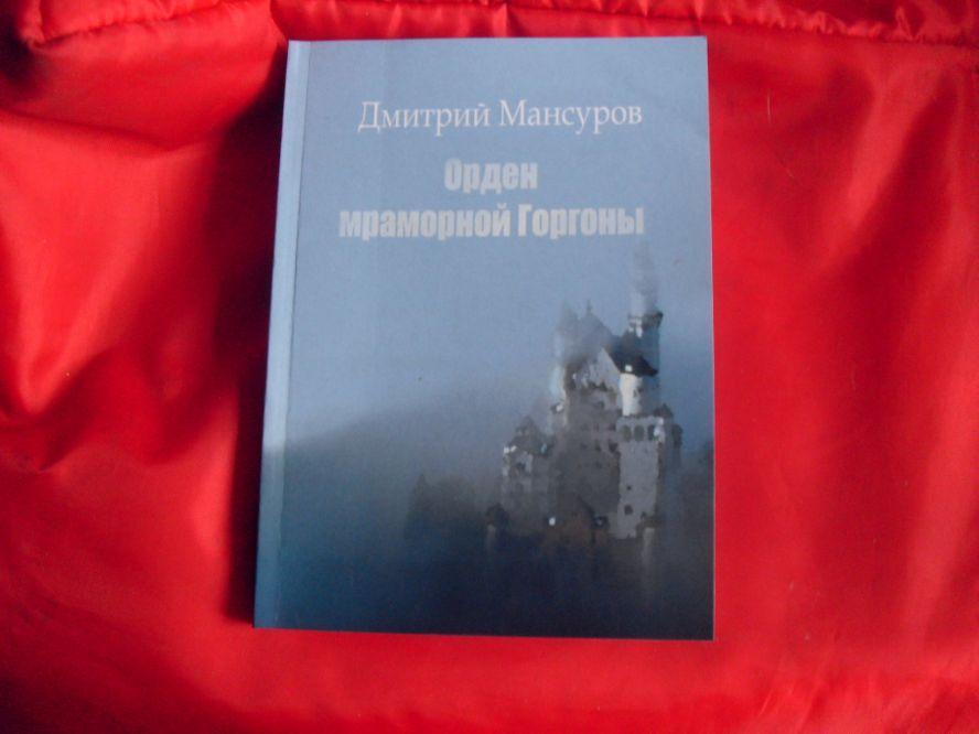 http://static.diary.ru/userdir/1/5/0/9/1509883/68119872.jpg