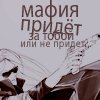 Sachairy