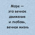~Ахэ~