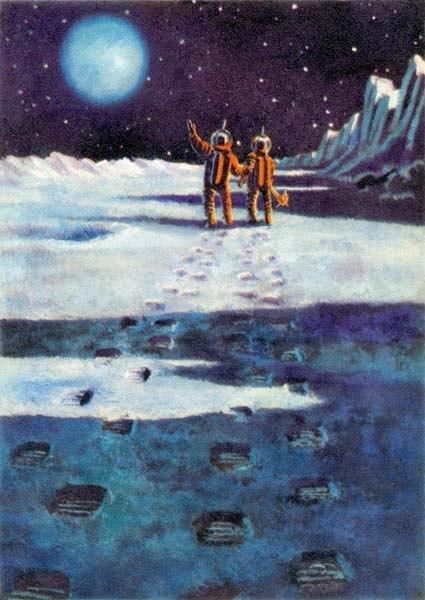 """Это вариант, опубликованный в наборе открыток 1963 г. Космическая фантазия""""."""
