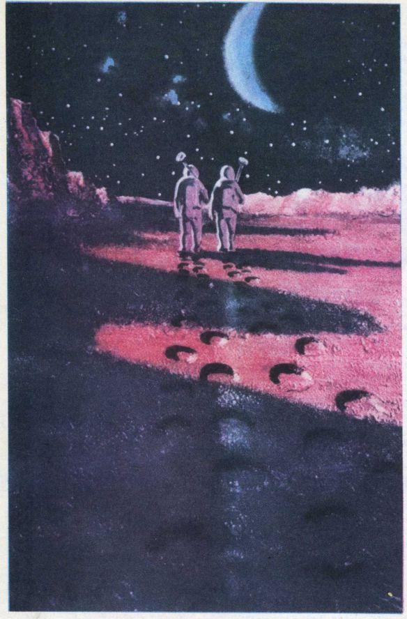 """А это вариант из книги-сборника старой фантастики """"Лунариум"""" (Москва, Молодая гвардия, 1975 г.). называется """"Первые шаги""""."""