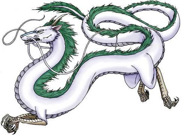 оригамного дракона - Хаку