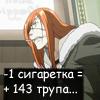 Сумасшедший Самолётик