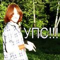 Химура Кеншин