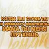 Alessandriata