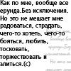 ~LekSS~