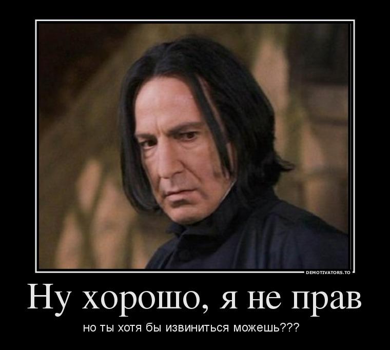 http://static.diary.ru/userdir/1/5/3/4/1534717/74715721.jpg