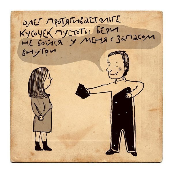 http://static.diary.ru/userdir/1/5/3/6/1536742/77801165.jpg