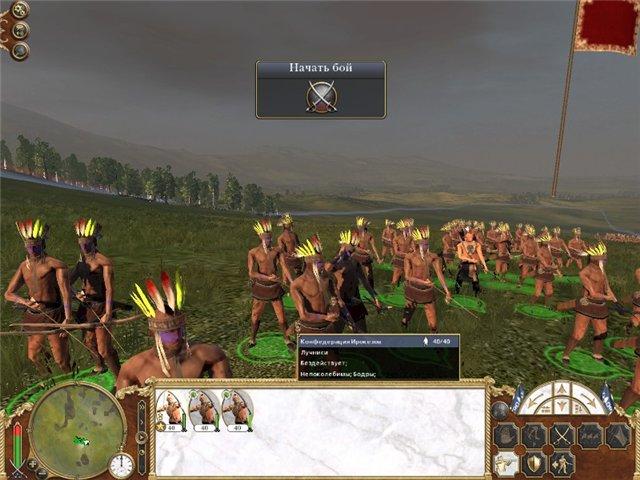 скачать мод береговое братство для Empire Total War - фото 2