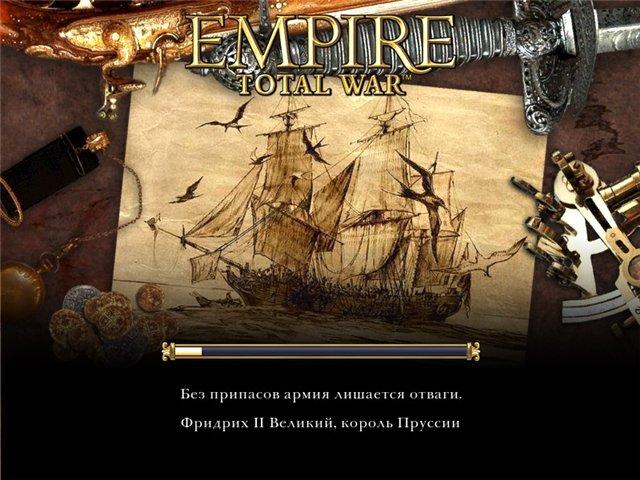скачать мод береговое братство для Empire Total War - фото 3