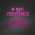 odna-ko
