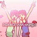 Ama_liya_dare
