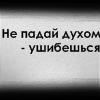 Syunya