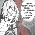 патологоанатом Вадимка