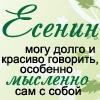 mZwonko
