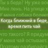 KhotEnotik