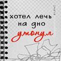 - Narcissa -
