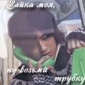 Akihiko_Sakura