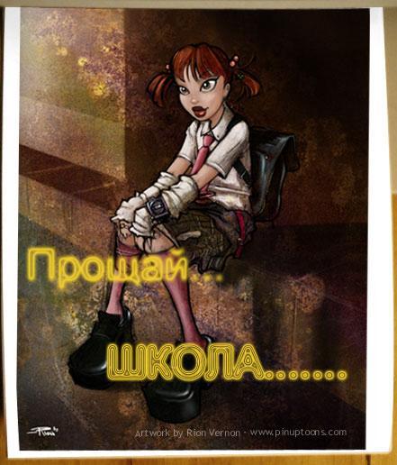 http://static.diary.ru/userdir/1/5/5/8/155855/11576294.jpg