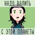 Amova