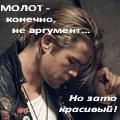 Arnoshka