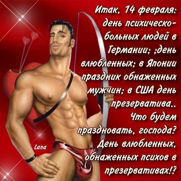 http://static.diary.ru/userdir/1/5/6/6/1566601/86176110.jpg