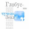 Lidia_elf
