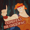 Melodi Onis