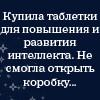 N.Lupin
