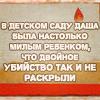 Дарий Владимирович