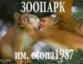 otona1987