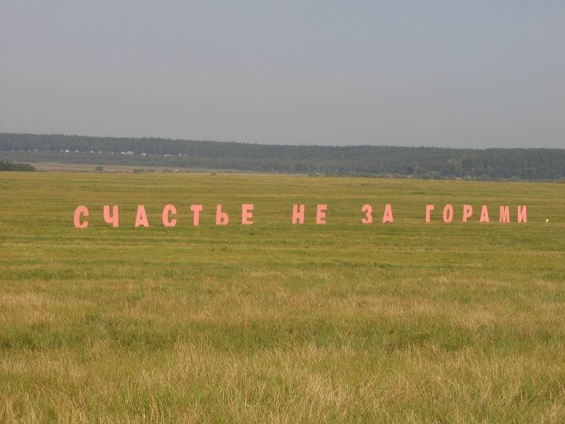 http://static.diary.ru/userdir/1/5/7/5/1575820/58348569.jpg