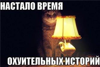 http://static.diary.ru/userdir/1/5/7/8/15782/77523944.jpg