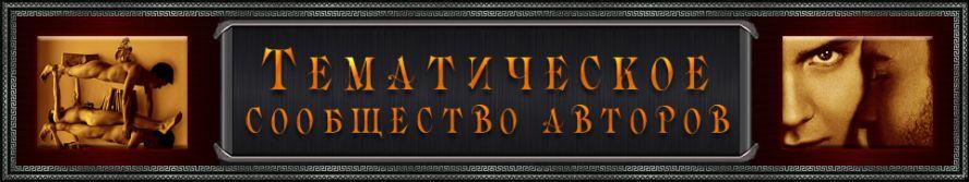 http://static.diary.ru/userdir/1/5/7/8/1578466/73314822.jpg