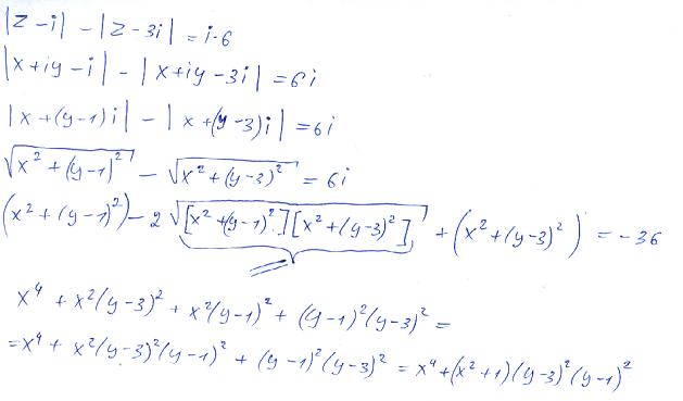 Решить пример с комплексным числом