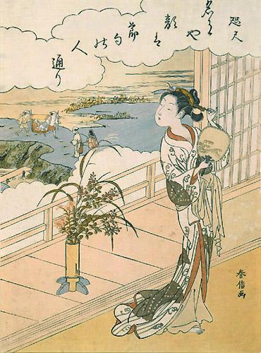 Японская гравюра 9618211