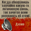 #волчок