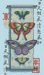 """Схема - 35193 -  """"Butterfly Scroll """", фото 1 - I.B.STUDIO-вышивка бисером, канва с рисунком, схемы для вышивки крестиком."""