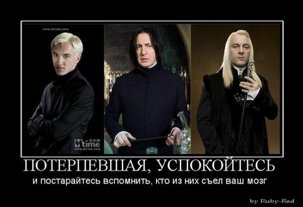 http://static.diary.ru/userdir/1/5/8/7/15875/73955210.jpg