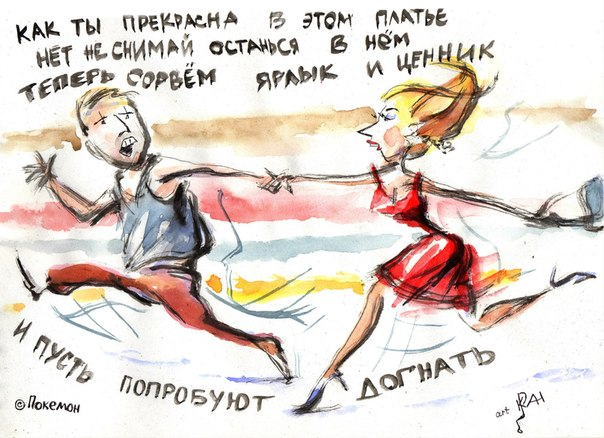 http://static.diary.ru/userdir/1/5/8/9/158932/82425300.jpg