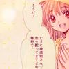 Chiaki!