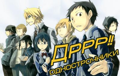 http://static.diary.ru/userdir/1/6/0/0/1600906/62905314.jpg