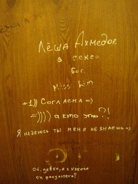 Оформление туалета в баре.