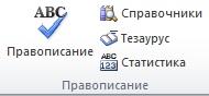http://static.diary.ru/userdir/1/6/0/5/1605841/84139000.jpg