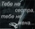 Ahtene