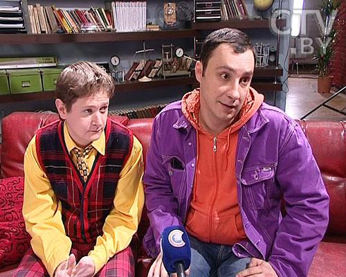 Сева Зайцев - Леонард и Коля Синус - Радж