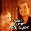 troyachka