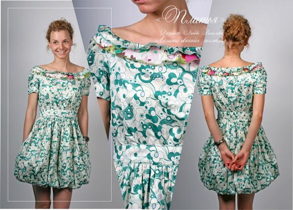 Приталенное платье на широких бретелях.  Платье со встречными складками...